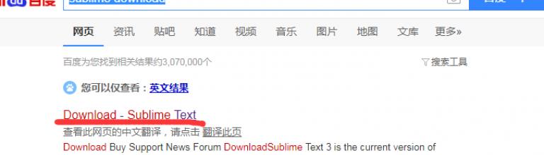 Subilme编辑器的插件安装解决方案和中文设置以及授权码(不定时更新)